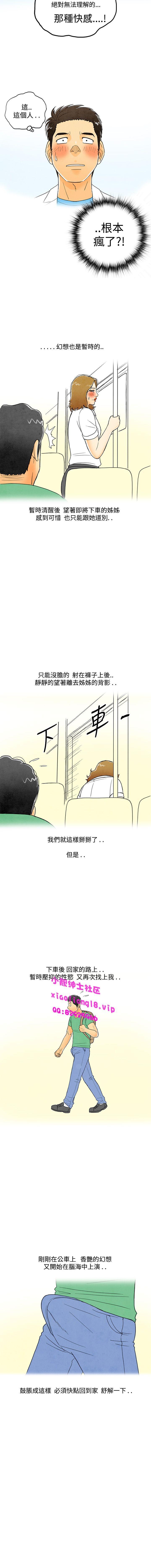 中文韩漫 离婚报告书 Ch.0-10 27