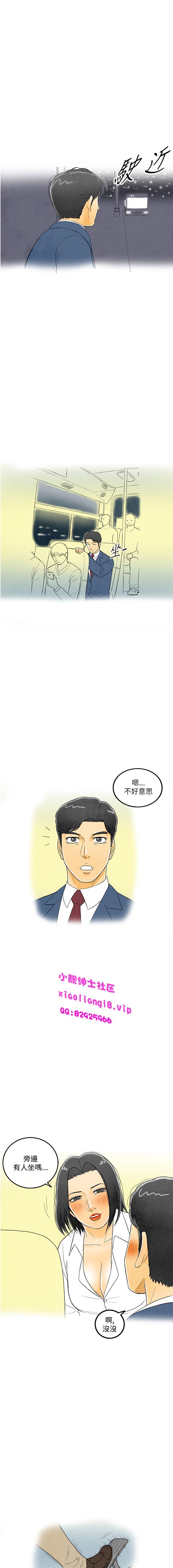 中文韩漫 离婚报告书 Ch.0-10 47