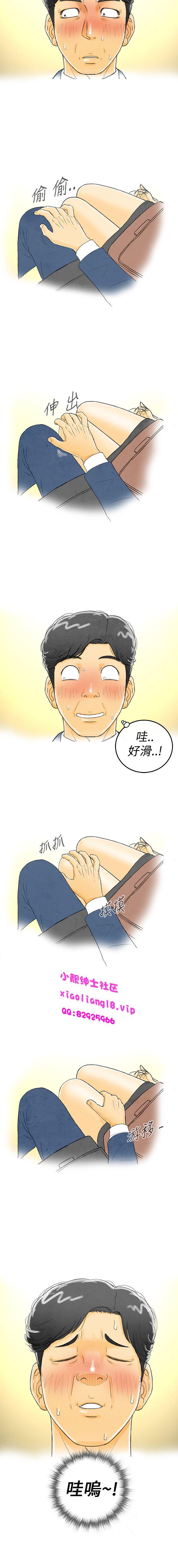 中文韩漫 离婚报告书 Ch.0-10 4