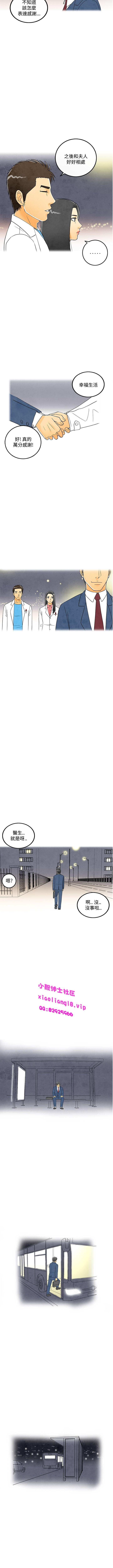 中文韩漫 离婚报告书 Ch.0-10 57