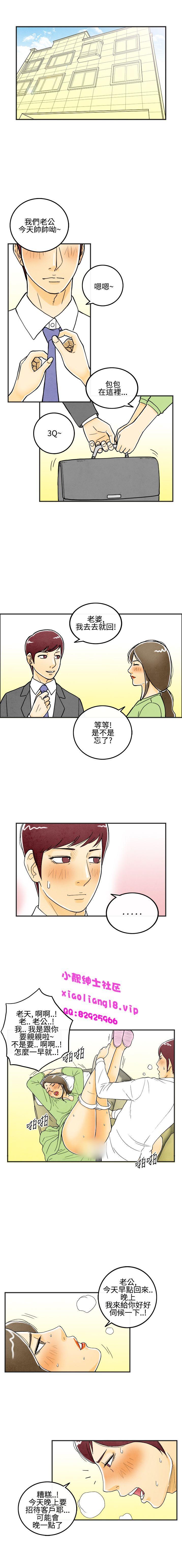 中文韩漫 离婚报告书 Ch.0-10 60