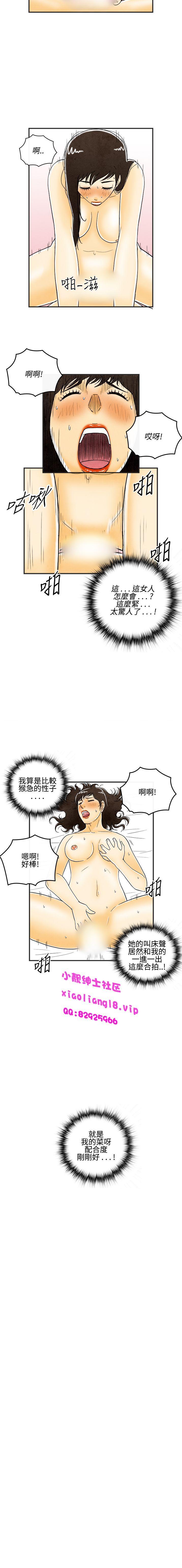 中文韩漫 离婚报告书 Ch.0-10 66