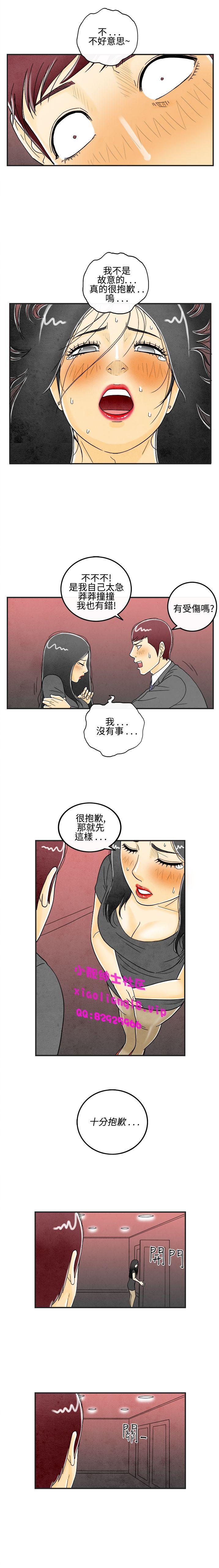 中文韩漫 离婚报告书 Ch.0-10 77