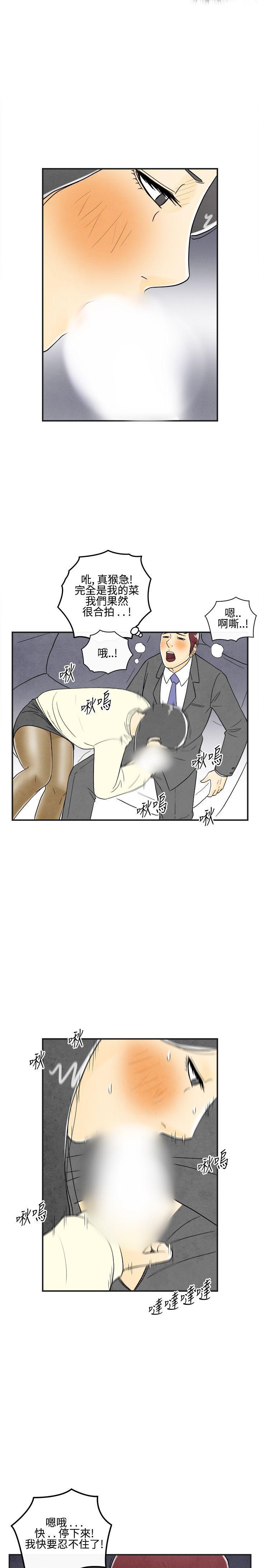 中文韩漫 离婚报告书 Ch.0-10 88
