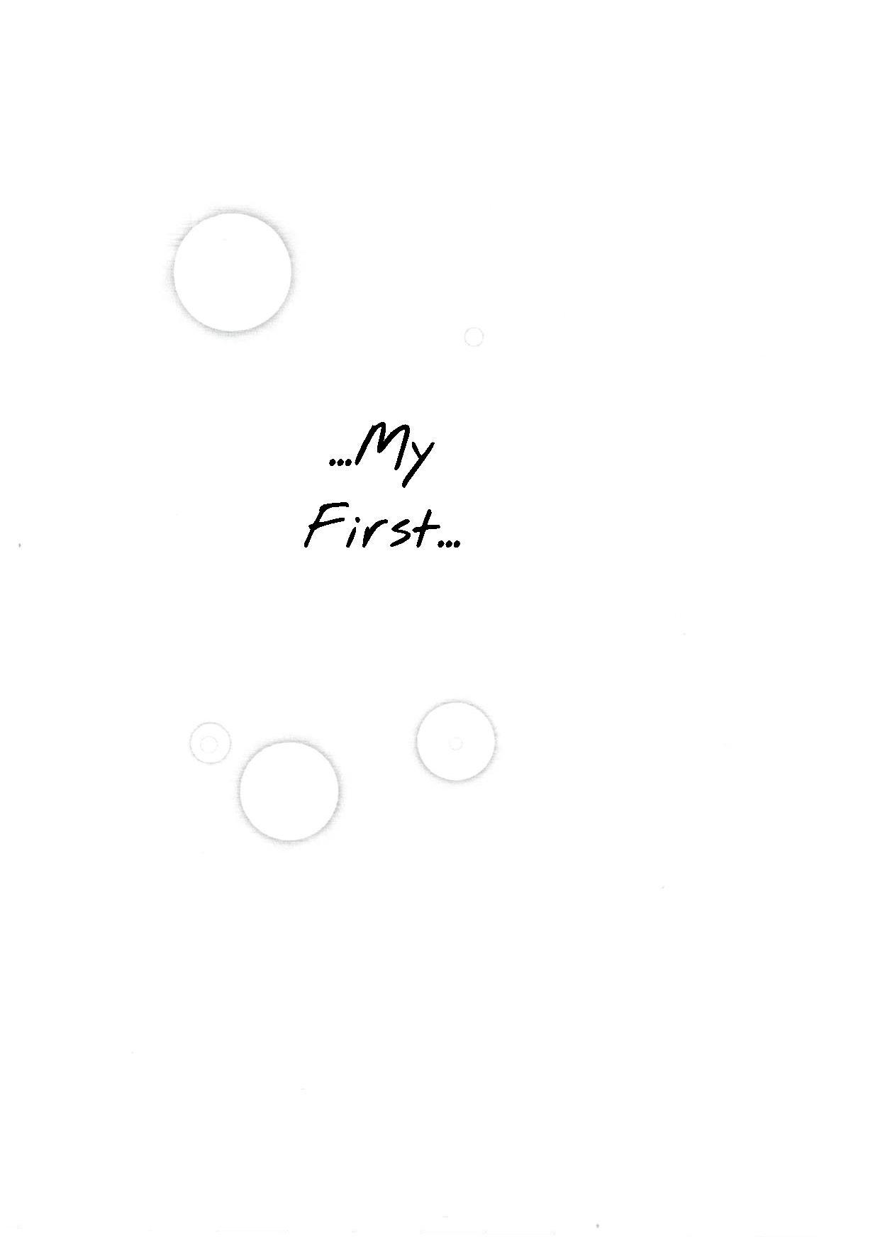 Watashi No Hajimete   My First 3