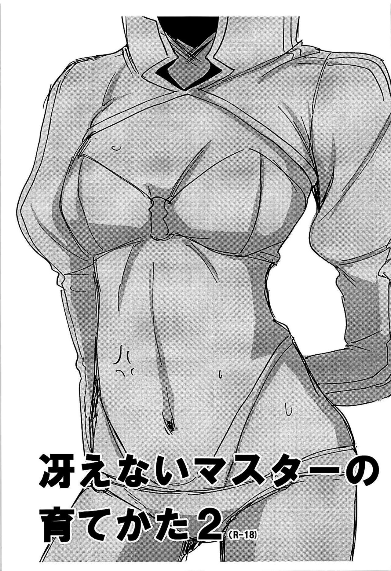 Saenai Futari no Kurashikata 2 30