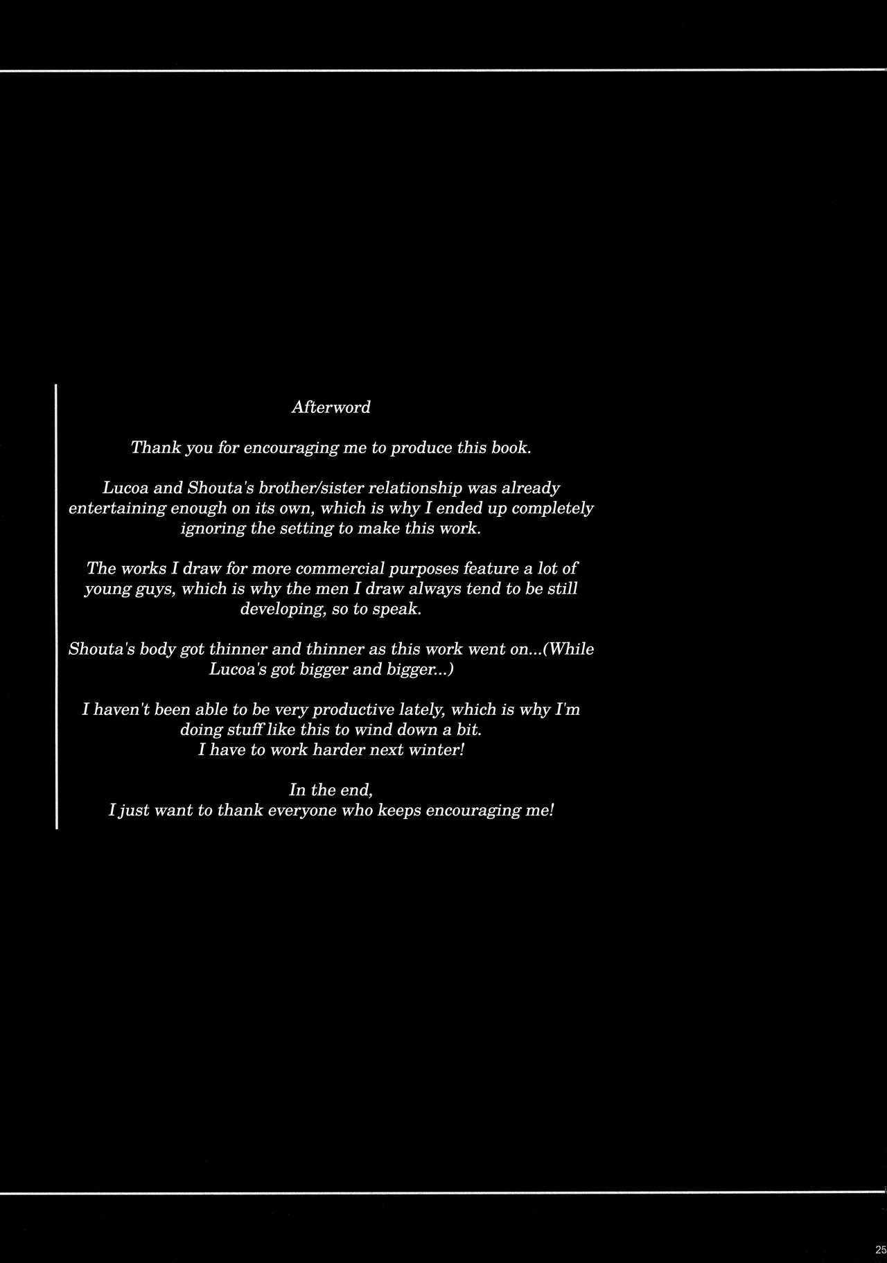 (C92) [MAIDOLL (Fei)] Shouta-kun-chi no Chijo Dragon (Kobayashi-san-chi no Maid Dragon) [English] [H-Konbini] 23