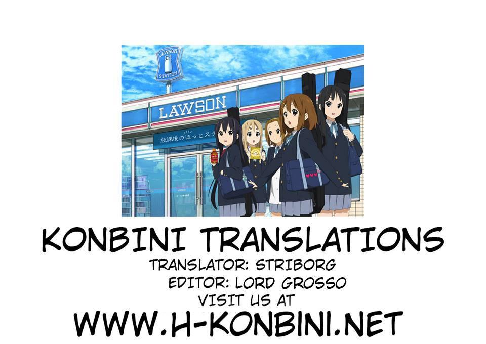 (C92) [MAIDOLL (Fei)] Shouta-kun-chi no Chijo Dragon (Kobayashi-san-chi no Maid Dragon) [English] [H-Konbini] 25