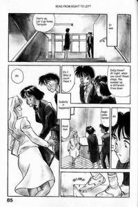 Boku ga Kanojo de Kanojo ga Sensei?!   I'm her and she's the teacher?! 1