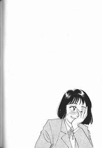 Boku ga Kanojo de Kanojo ga Sensei?!   I'm her and she's the teacher?! 4