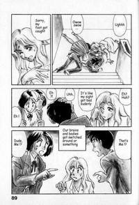 Boku ga Kanojo de Kanojo ga Sensei?!   I'm her and she's the teacher?! 5
