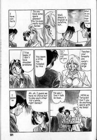Boku ga Kanojo de Kanojo ga Sensei?!   I'm her and she's the teacher?! 7