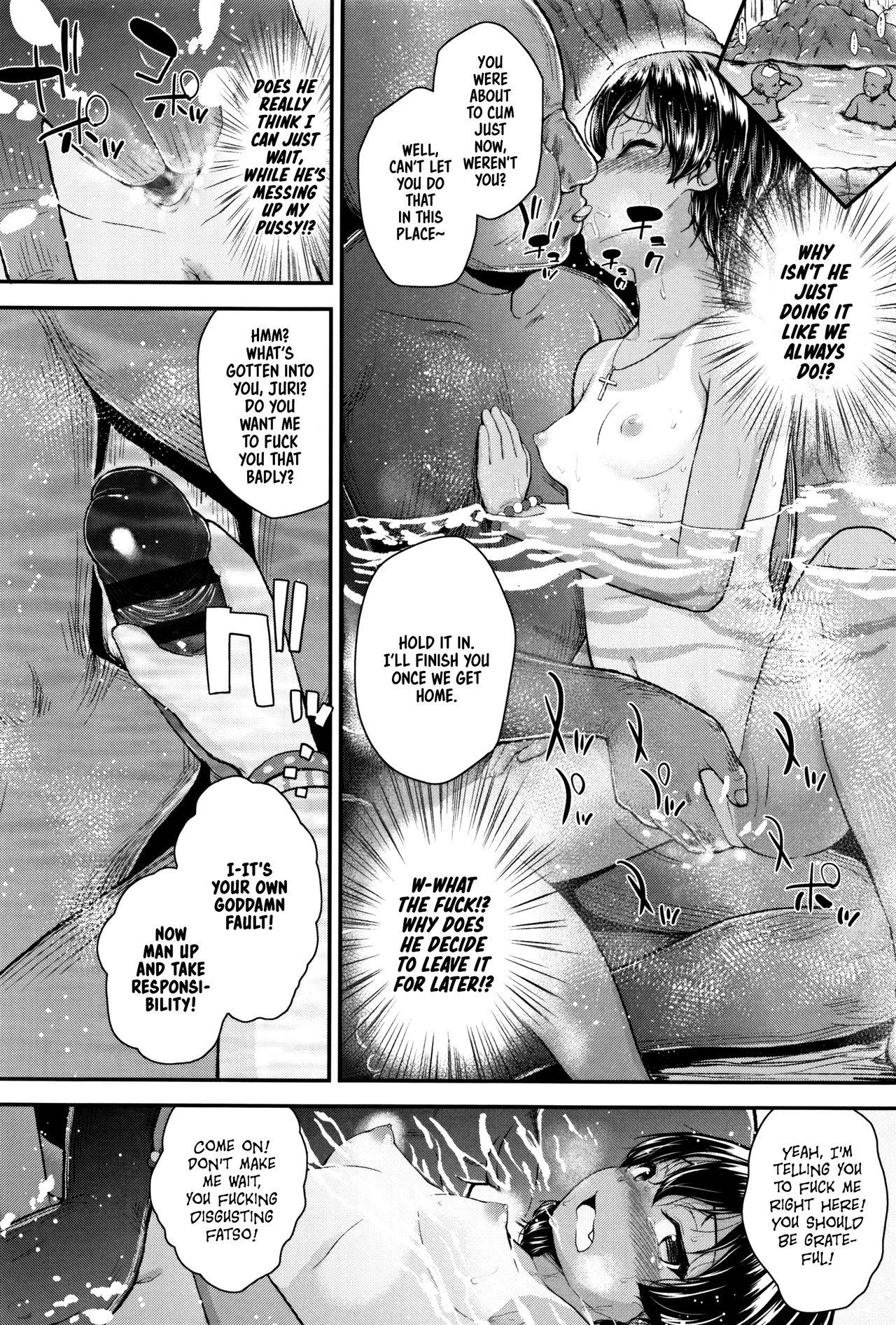 Mesugaki dakedo Hatsuiku ii node Semen Kyouiku Shitemita 47