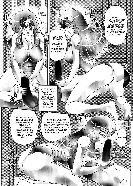 Okaishi Tina-sensei no Dai Mondai Ch. 2 4