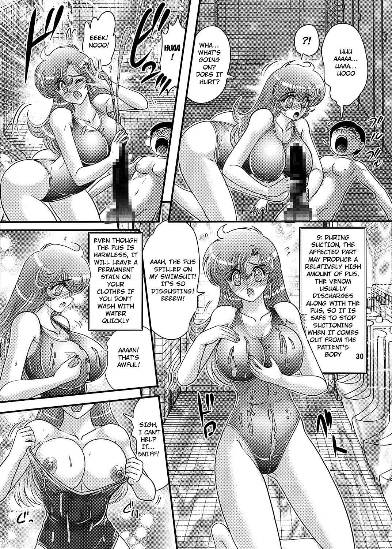 Okaishi Tina-sensei no Dai Mondai Ch. 2 7