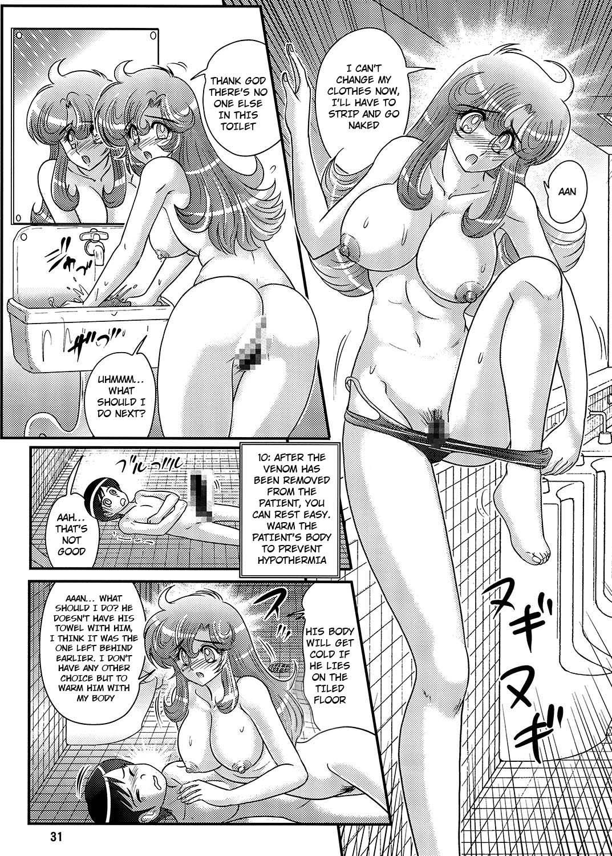 Okaishi Tina-sensei no Dai Mondai Ch. 2 8