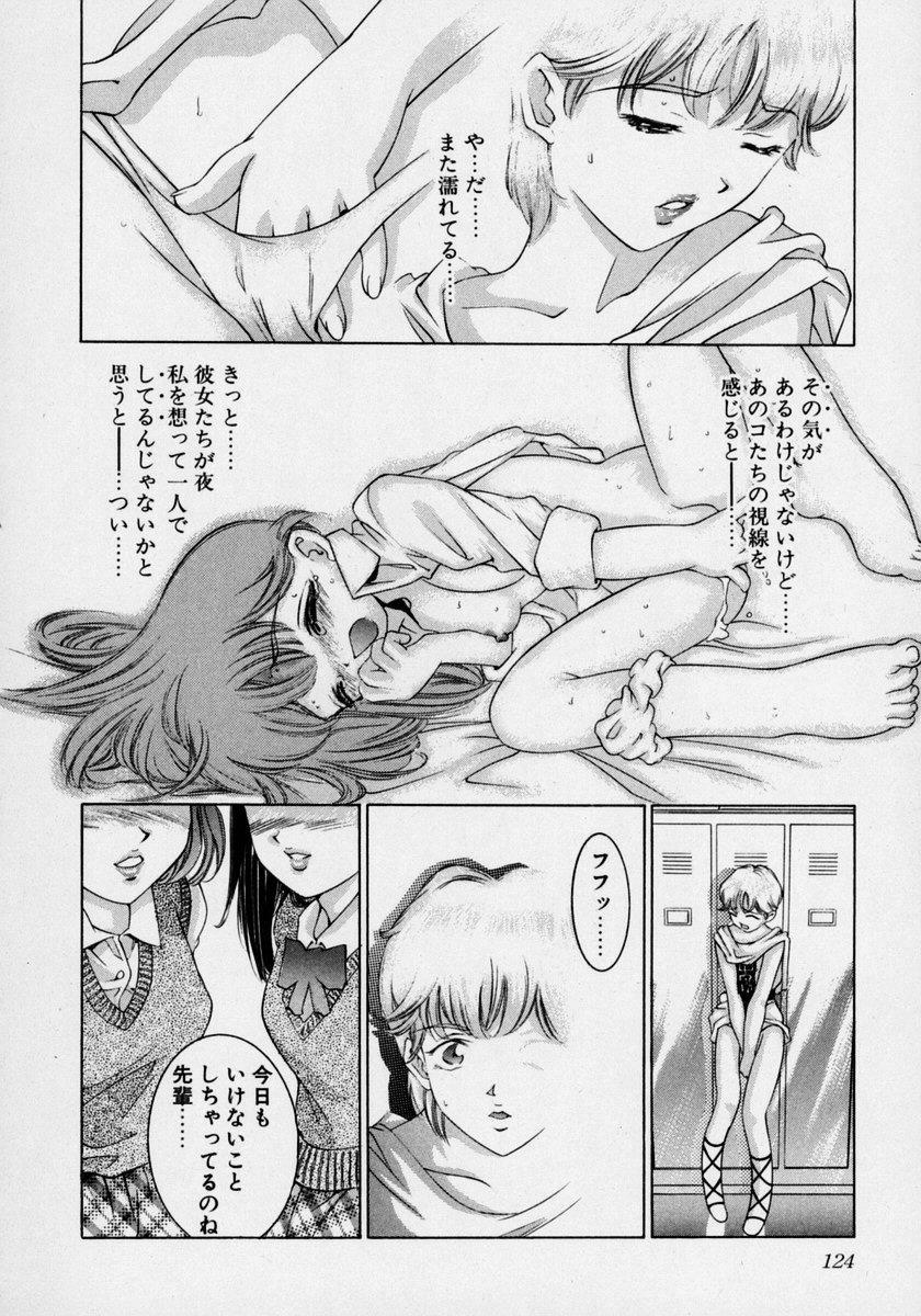 Tsuki no Odoru Jikan 129