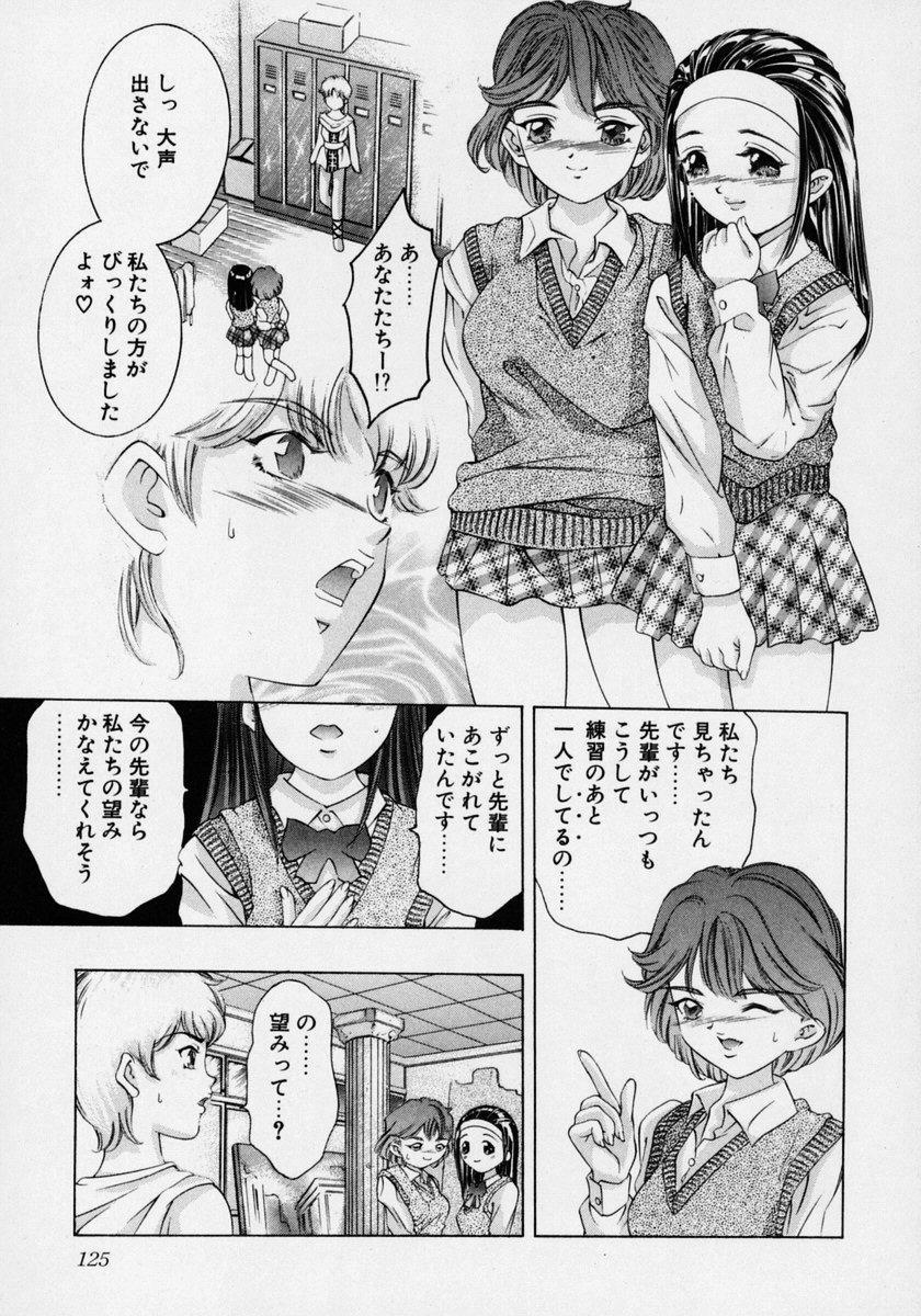 Tsuki no Odoru Jikan 130