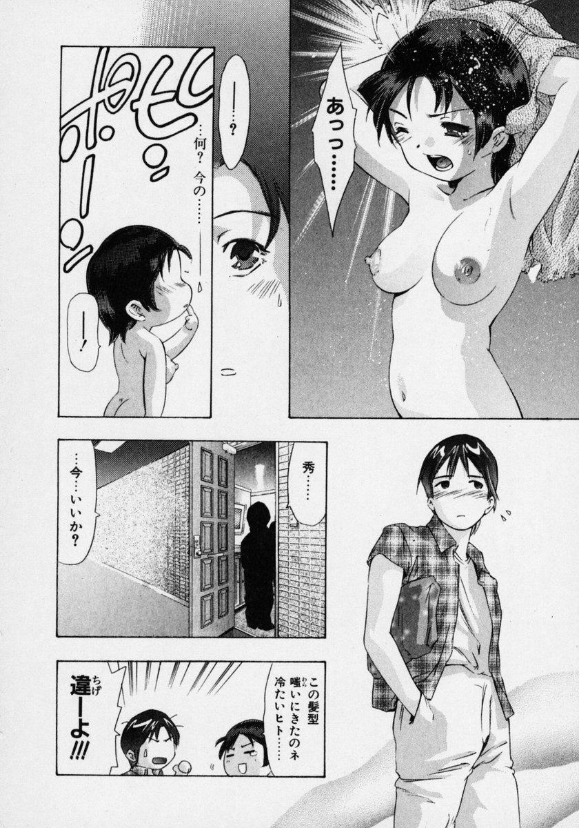 Tsuki no Odoru Jikan 15