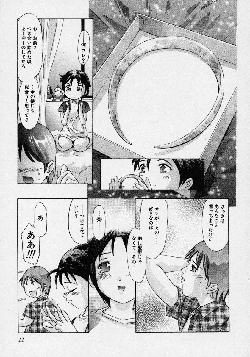 Tsuki no Odoru Jikan 16