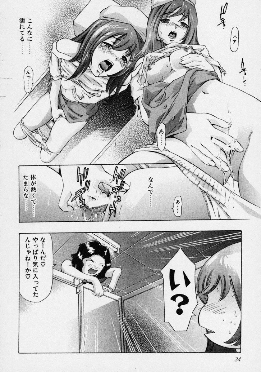 Tsuki no Odoru Jikan 39