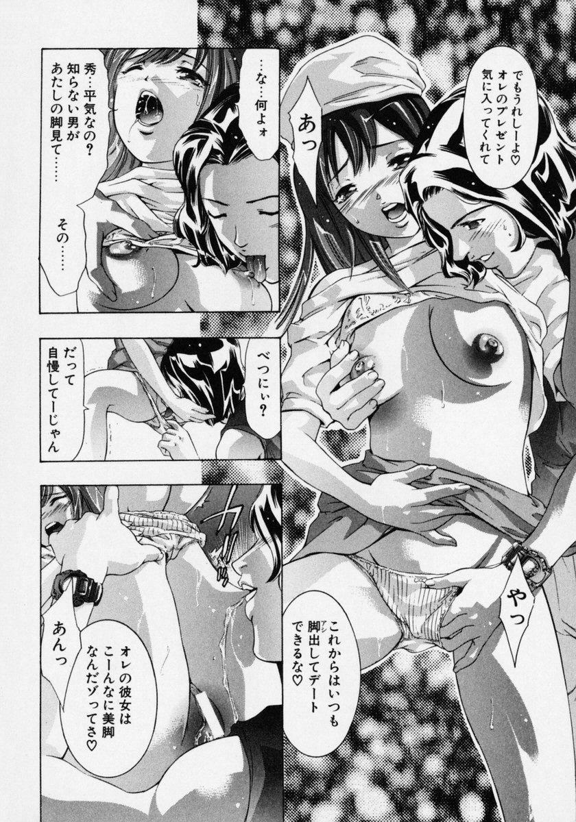 Tsuki no Odoru Jikan 41