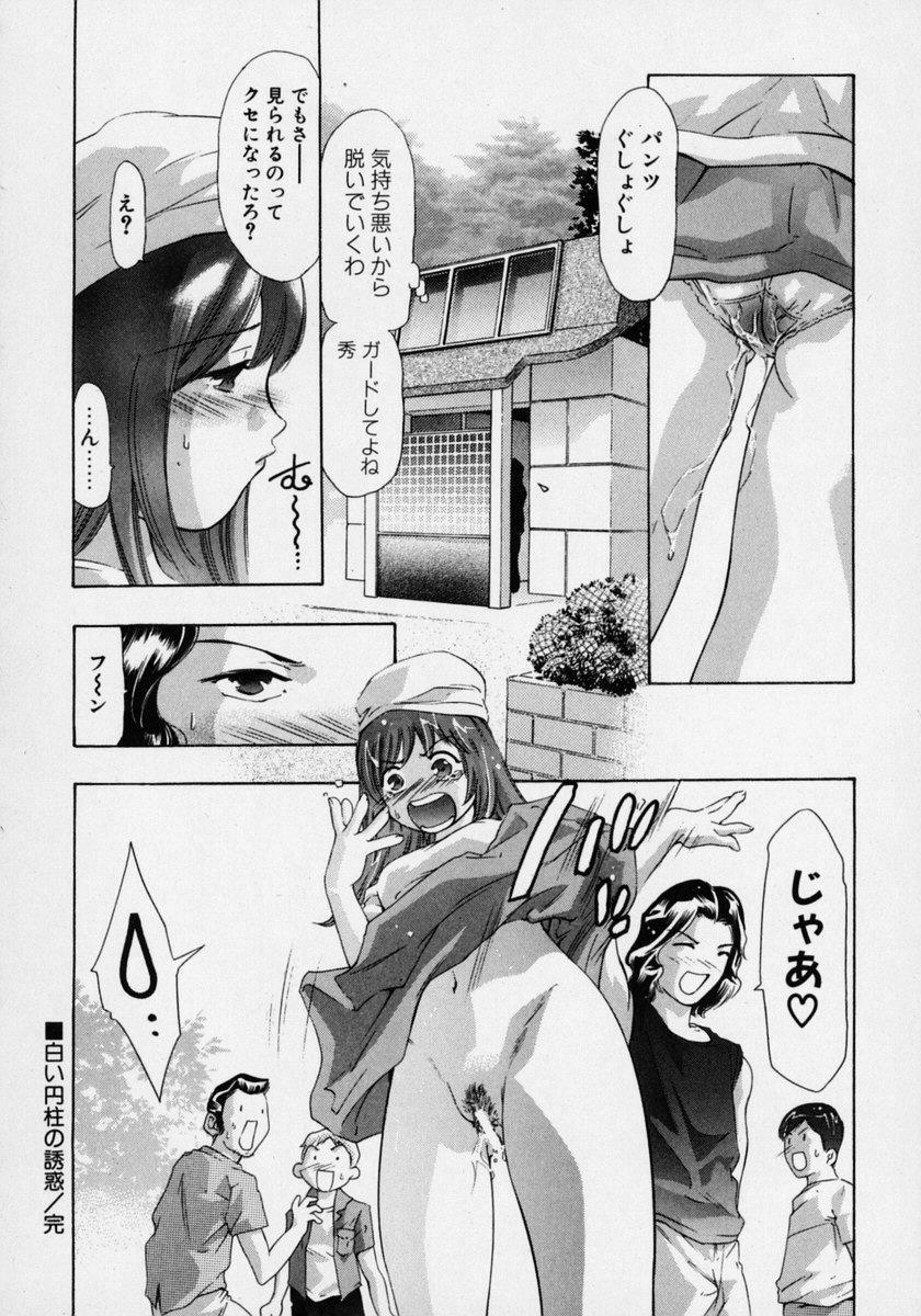 Tsuki no Odoru Jikan 45