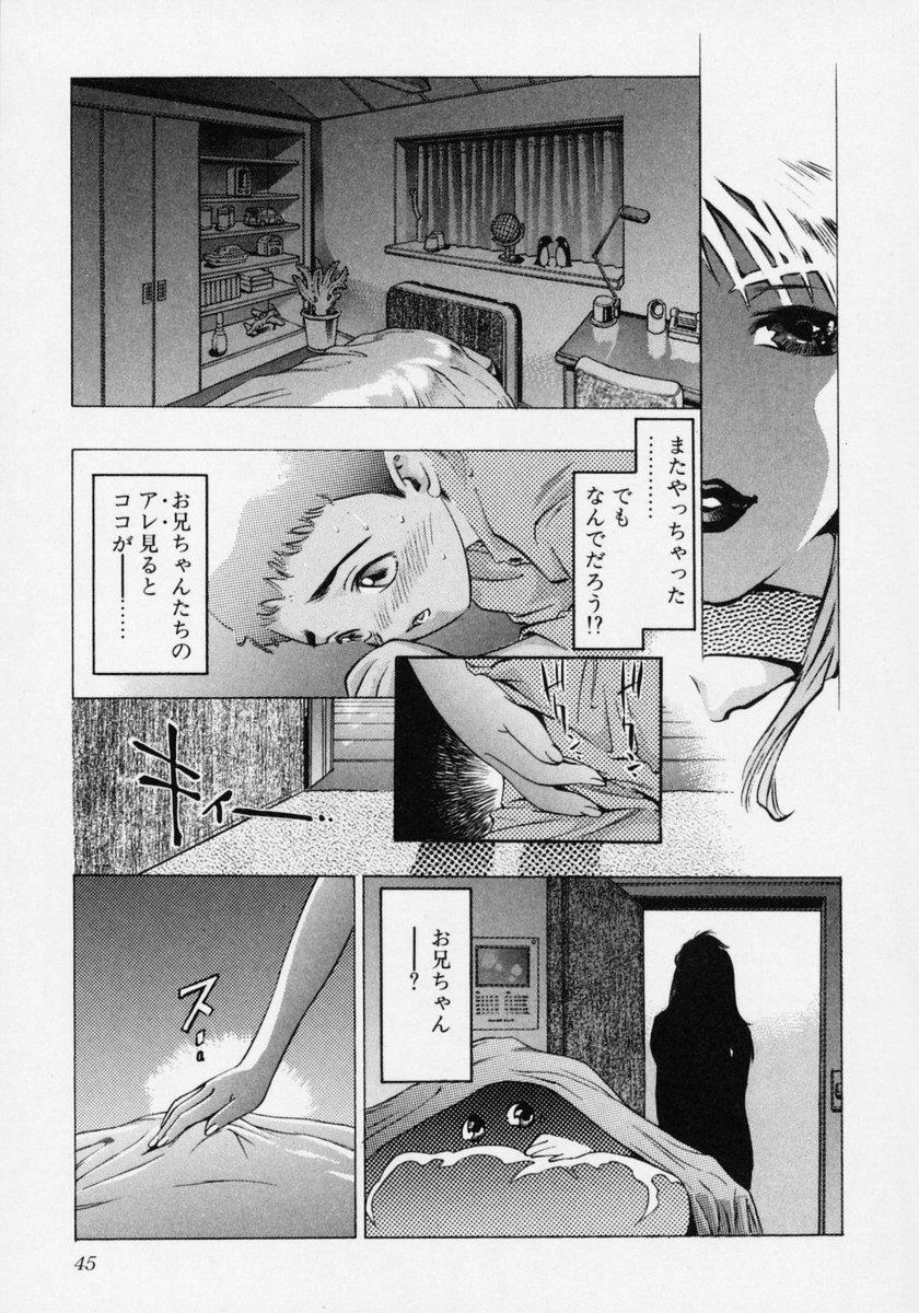 Tsuki no Odoru Jikan 50
