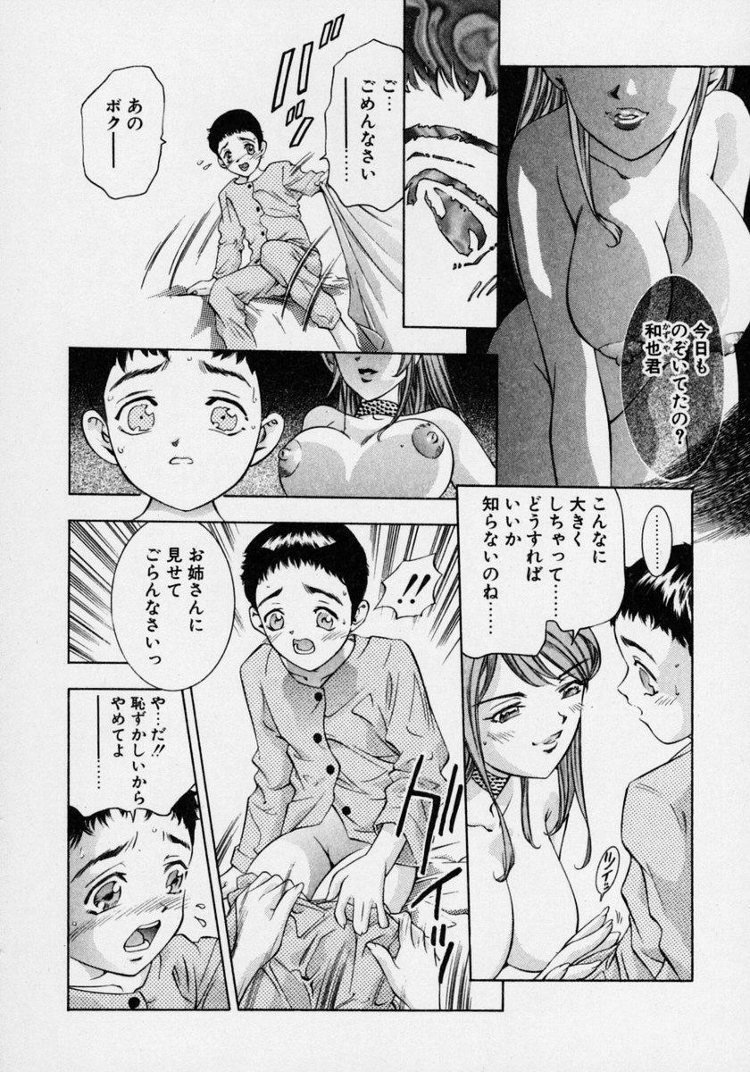 Tsuki no Odoru Jikan 51