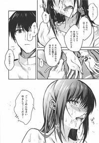 Yuganda Ai Dakedo... Asashio-chan to Aishiattemasu!! 7