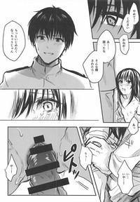 Yuganda Ai Dakedo... Asashio-chan to Aishiattemasu!! 8