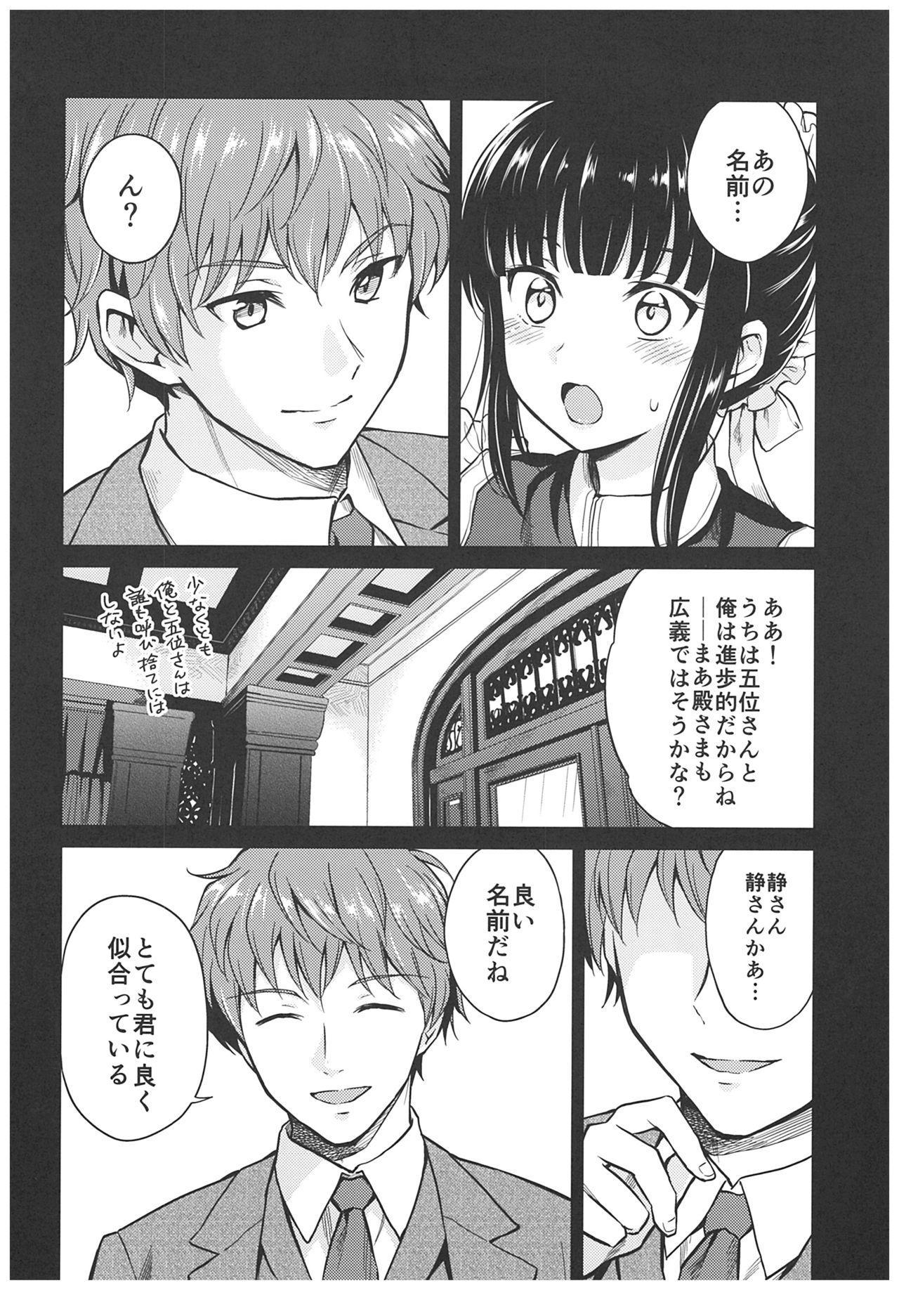 (C93) [Yoshino (Kikuduki Taro)] Haruhira Hakushaku-ke no Jijou ~Meiji Chuuki no Bu~ Soushuuhen 9