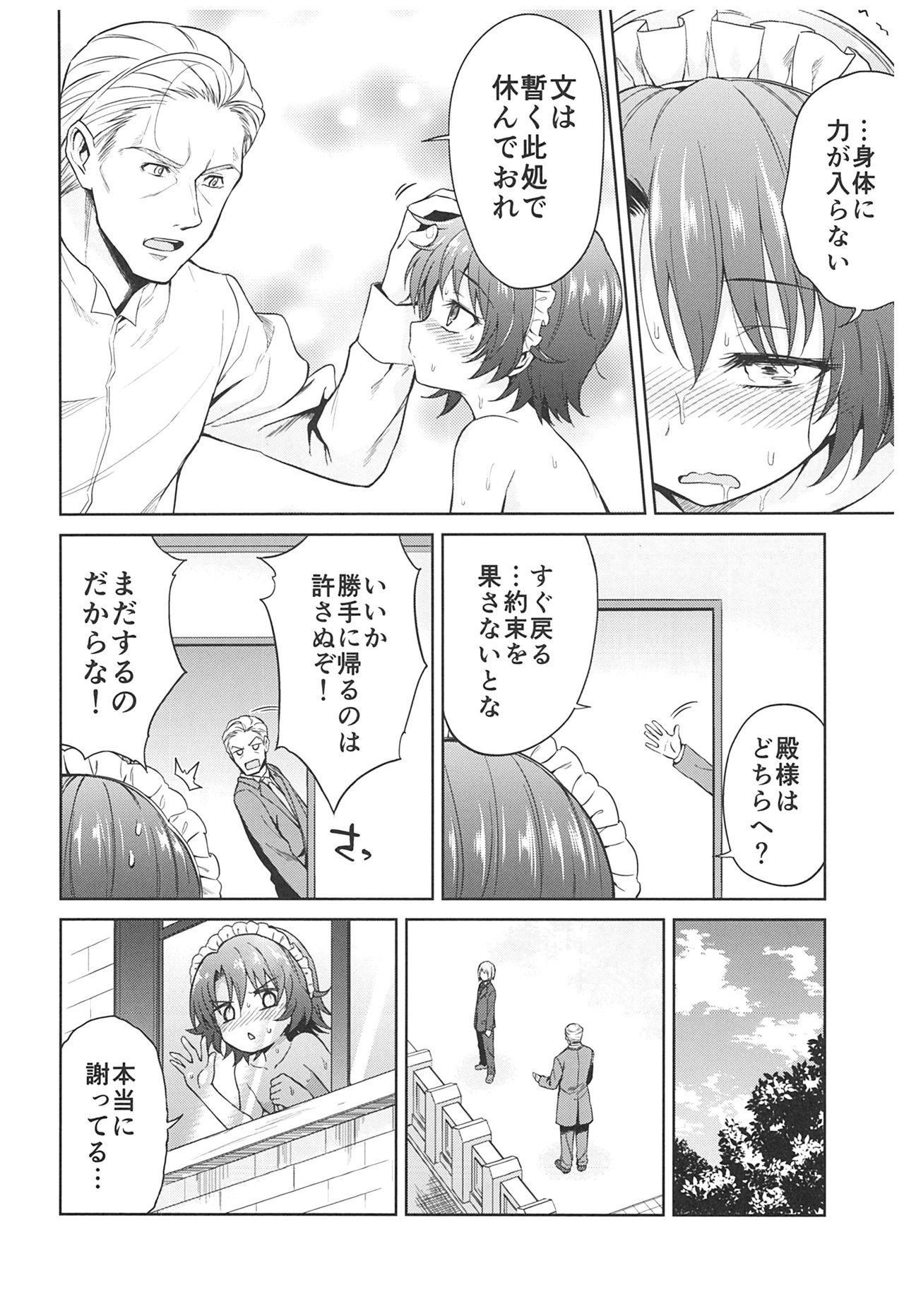 (C93) [Yoshino (Kikuduki Taro)] Haruhira Hakushaku-ke no Jijou ~Meiji Chuuki no Bu~ Soushuuhen 98