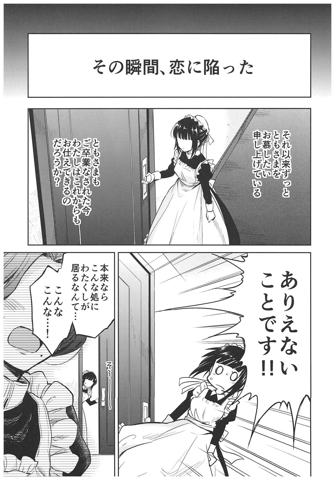 (C93) [Yoshino (Kikuduki Taro)] Haruhira Hakushaku-ke no Jijou ~Meiji Chuuki no Bu~ Soushuuhen 10