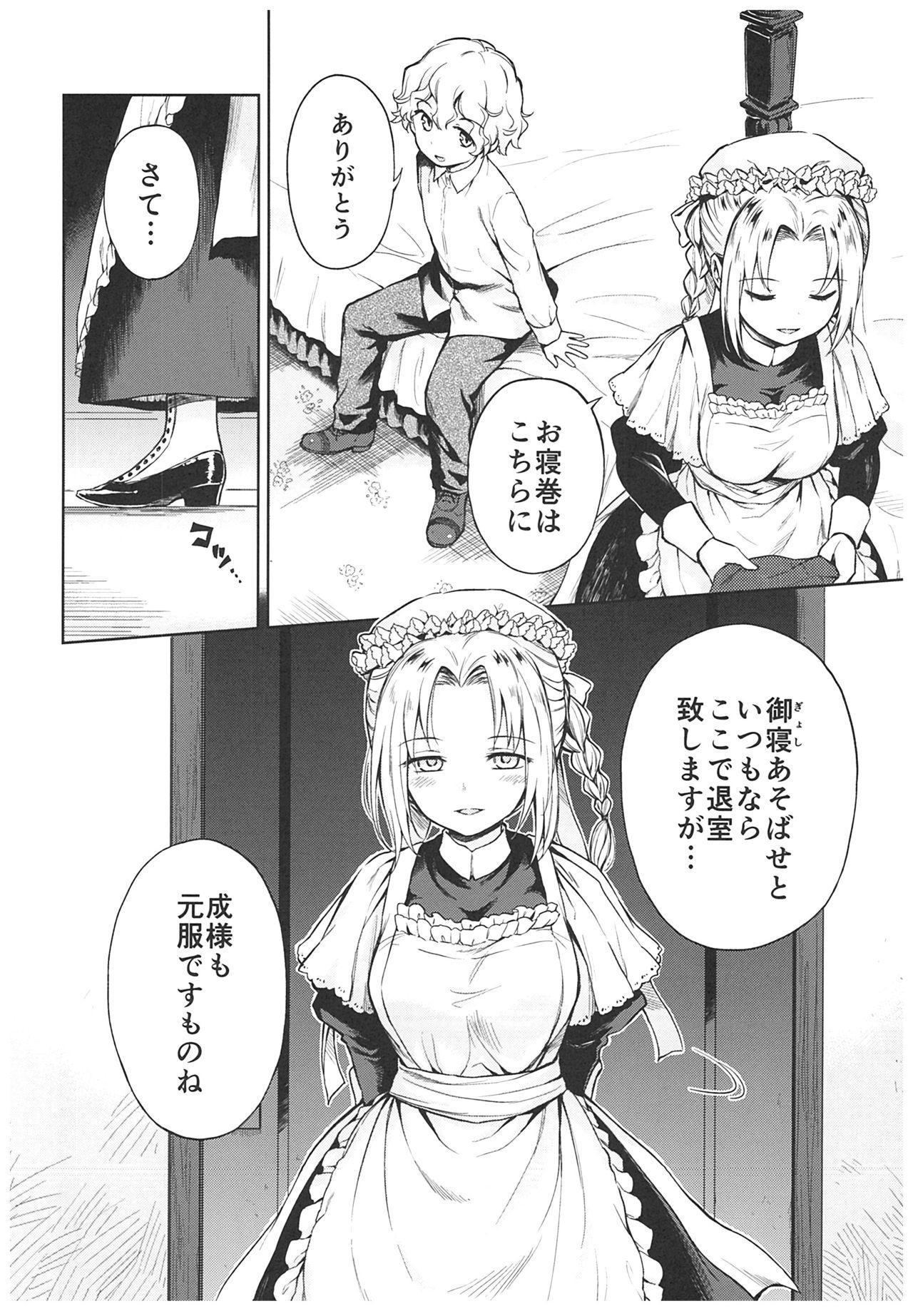 (C93) [Yoshino (Kikuduki Taro)] Haruhira Hakushaku-ke no Jijou ~Meiji Chuuki no Bu~ Soushuuhen 108