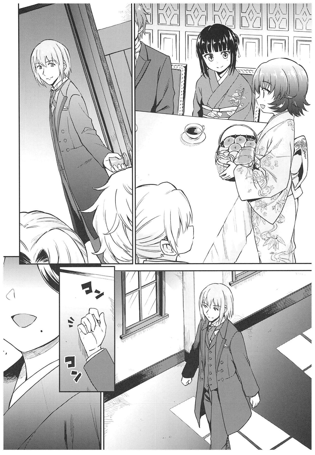 (C93) [Yoshino (Kikuduki Taro)] Haruhira Hakushaku-ke no Jijou ~Meiji Chuuki no Bu~ Soushuuhen 142