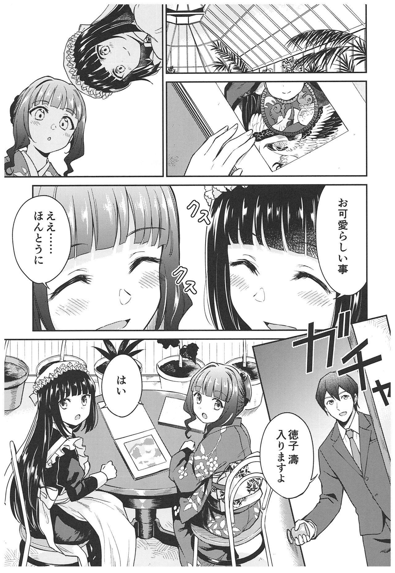 (C93) [Yoshino (Kikuduki Taro)] Haruhira Hakushaku-ke no Jijou ~Meiji Chuuki no Bu~ Soushuuhen 145