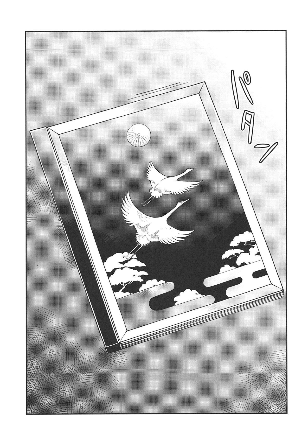 (C93) [Yoshino (Kikuduki Taro)] Haruhira Hakushaku-ke no Jijou ~Meiji Chuuki no Bu~ Soushuuhen 147