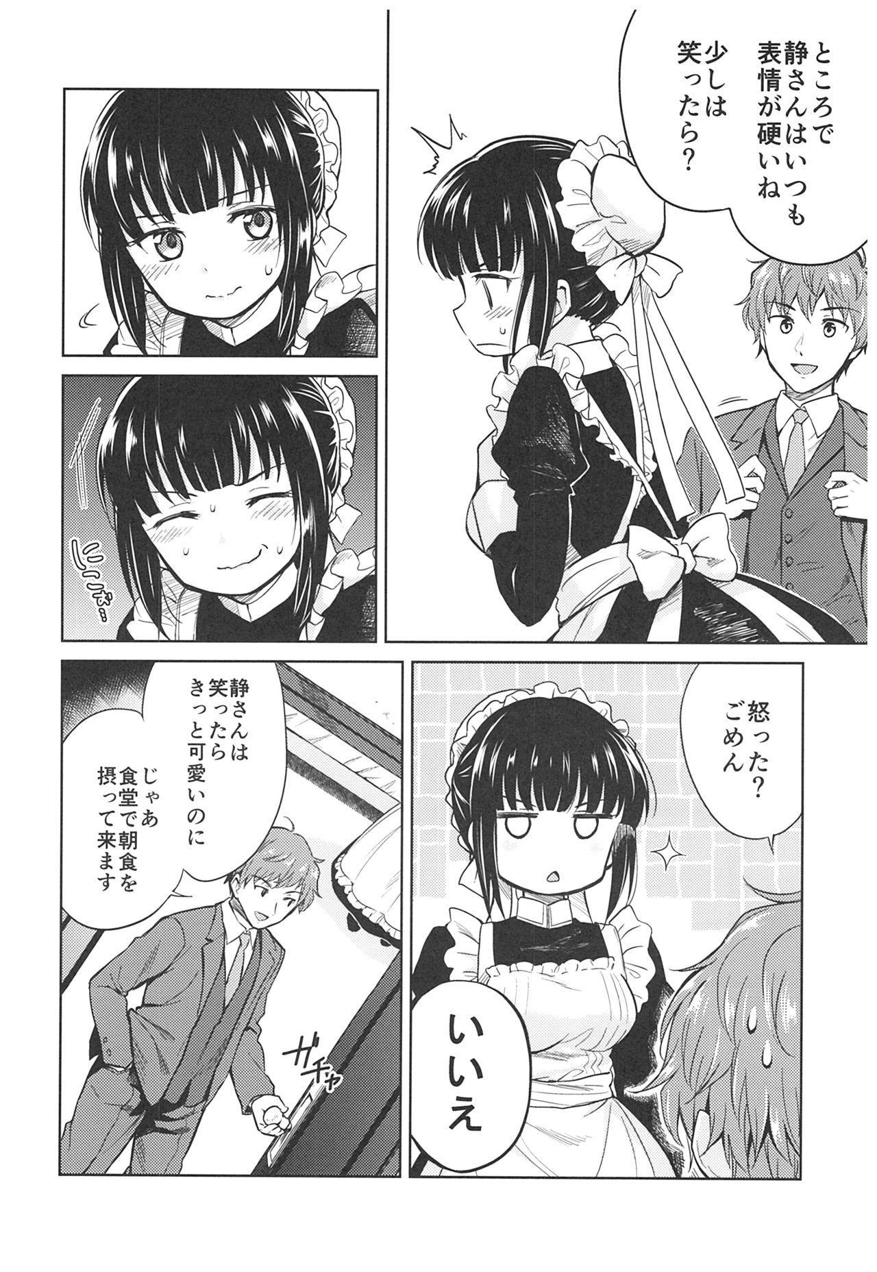 (C93) [Yoshino (Kikuduki Taro)] Haruhira Hakushaku-ke no Jijou ~Meiji Chuuki no Bu~ Soushuuhen 15
