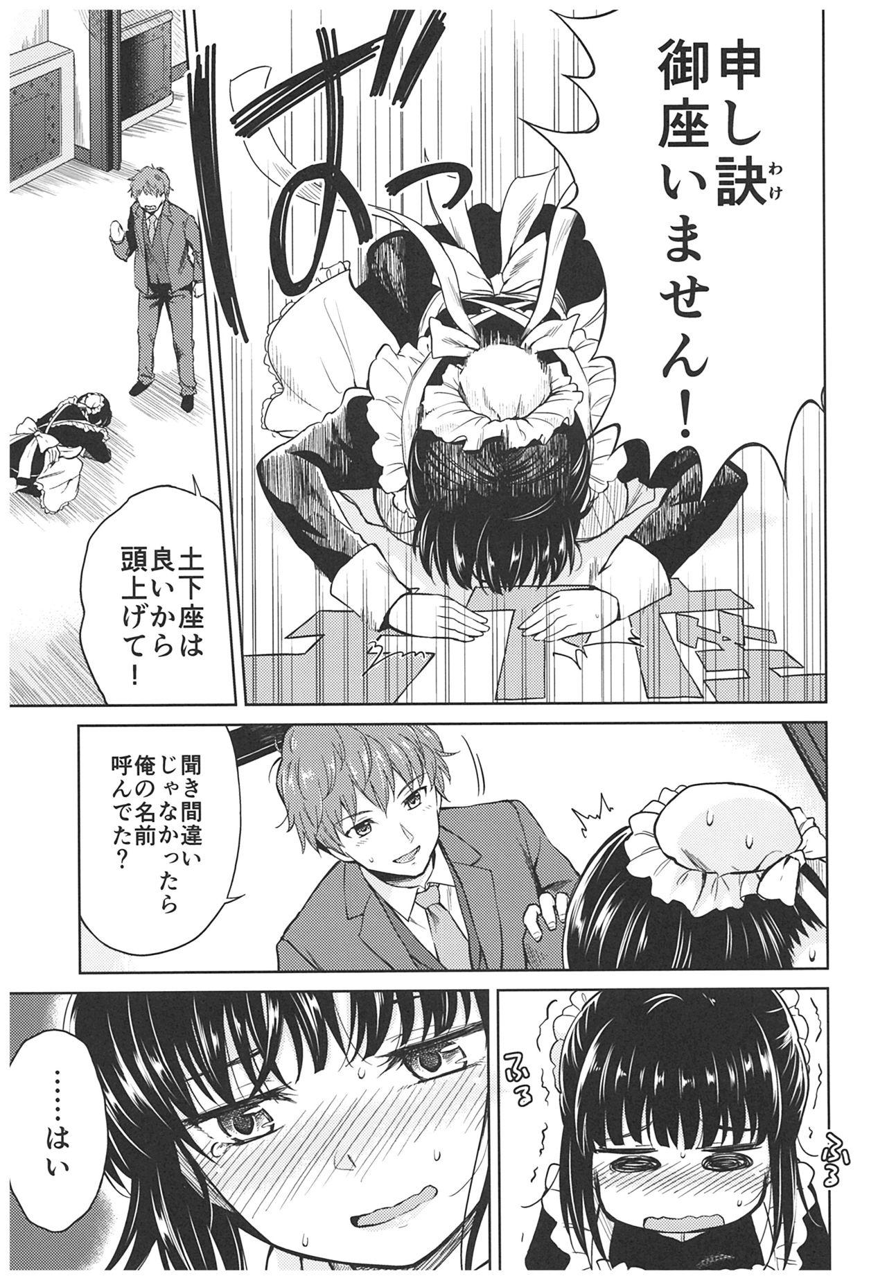 (C93) [Yoshino (Kikuduki Taro)] Haruhira Hakushaku-ke no Jijou ~Meiji Chuuki no Bu~ Soushuuhen 20
