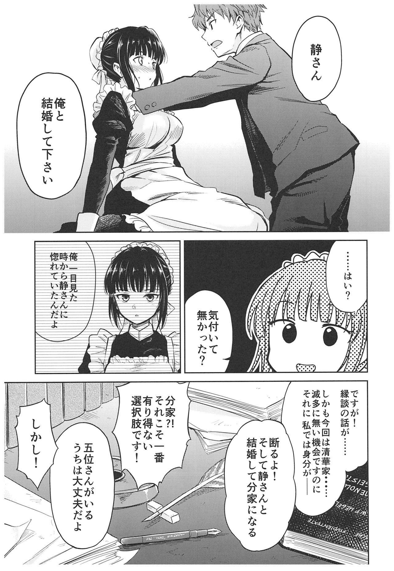 (C93) [Yoshino (Kikuduki Taro)] Haruhira Hakushaku-ke no Jijou ~Meiji Chuuki no Bu~ Soushuuhen 22