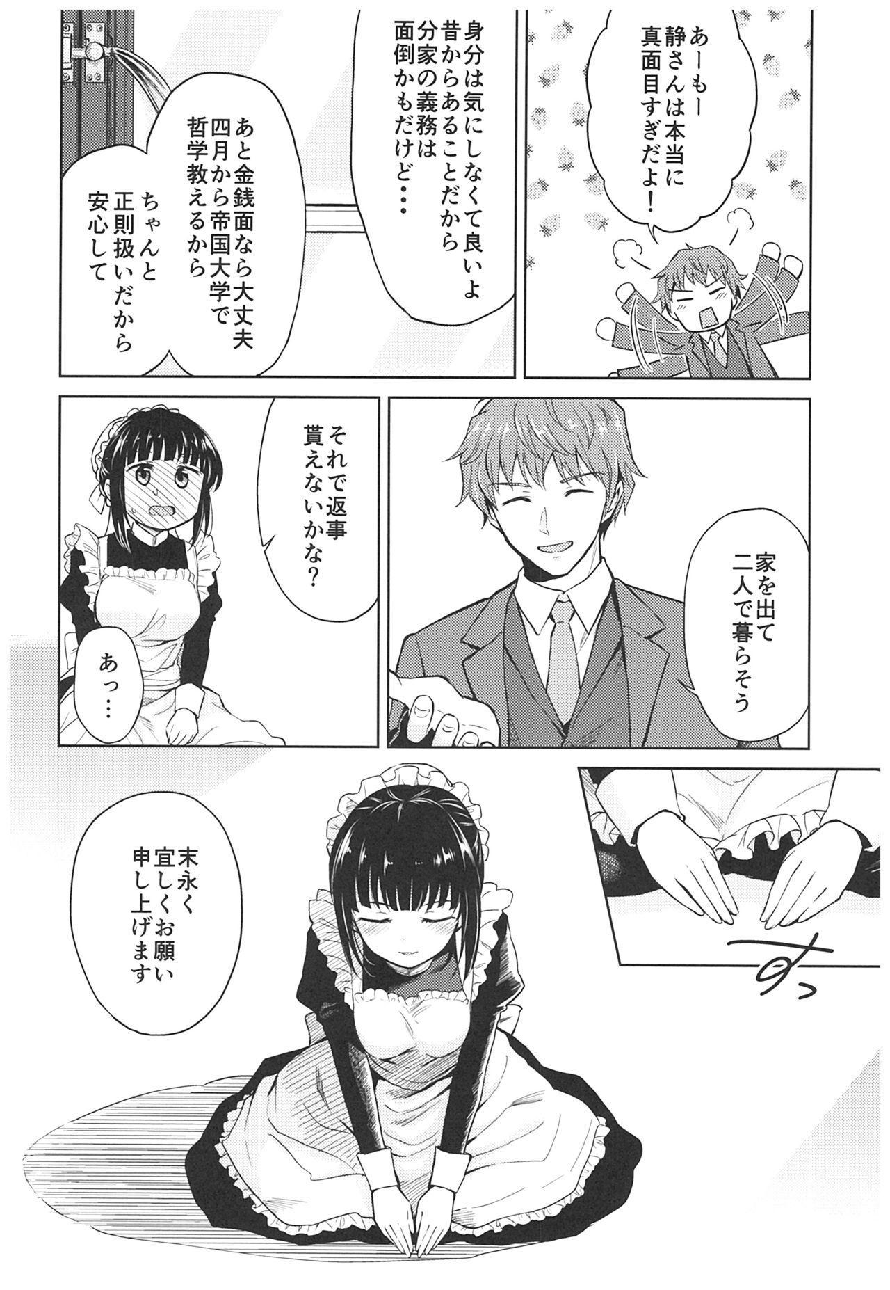 (C93) [Yoshino (Kikuduki Taro)] Haruhira Hakushaku-ke no Jijou ~Meiji Chuuki no Bu~ Soushuuhen 23
