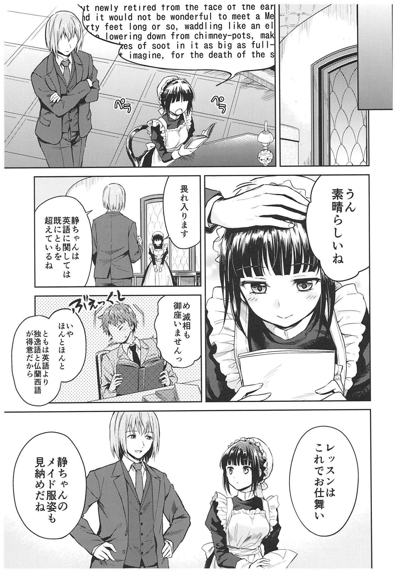 (C93) [Yoshino (Kikuduki Taro)] Haruhira Hakushaku-ke no Jijou ~Meiji Chuuki no Bu~ Soushuuhen 37