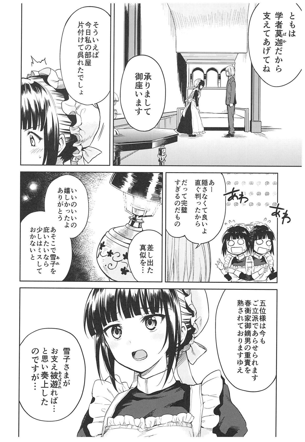 (C93) [Yoshino (Kikuduki Taro)] Haruhira Hakushaku-ke no Jijou ~Meiji Chuuki no Bu~ Soushuuhen 38