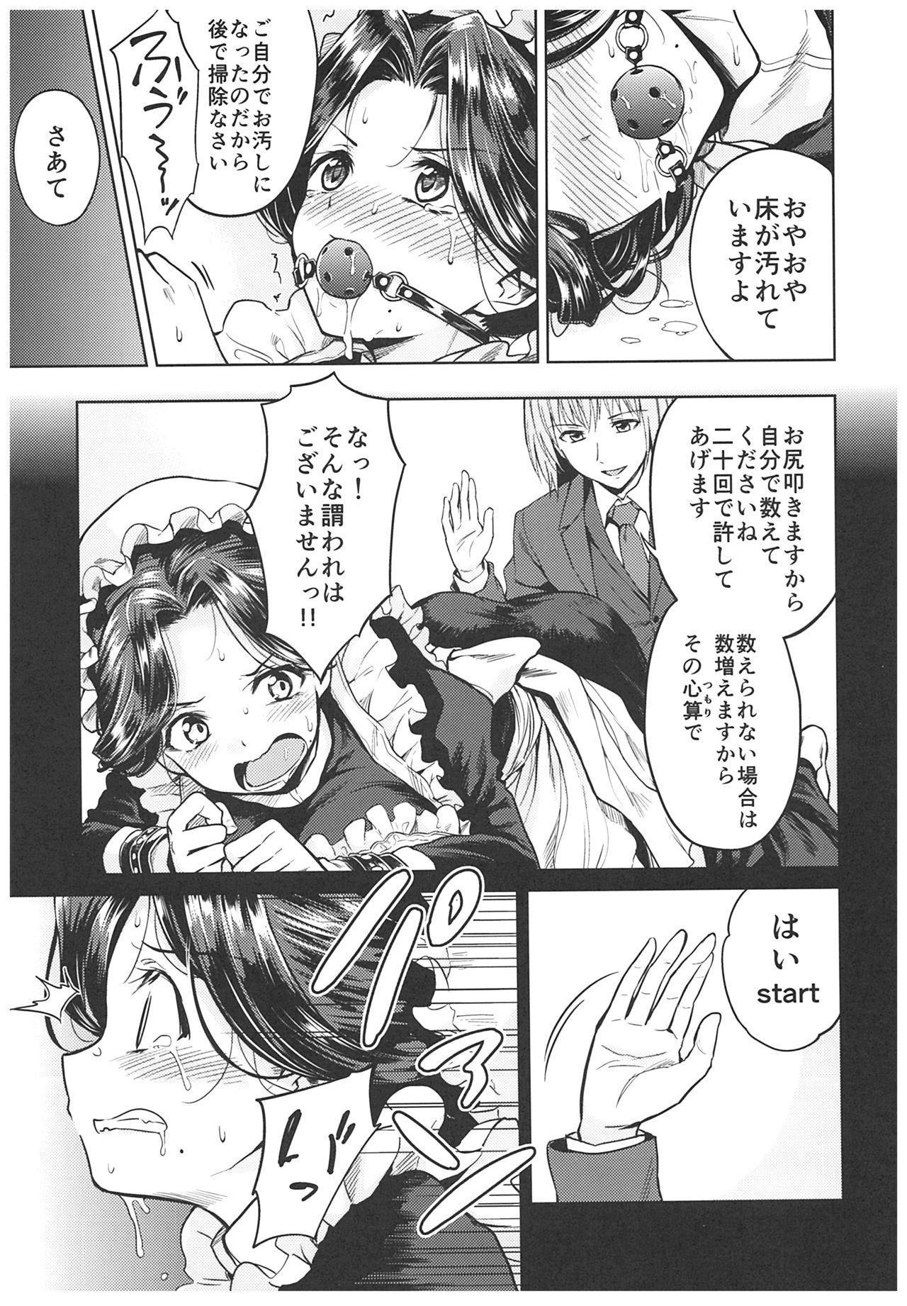 (C93) [Yoshino (Kikuduki Taro)] Haruhira Hakushaku-ke no Jijou ~Meiji Chuuki no Bu~ Soushuuhen 41