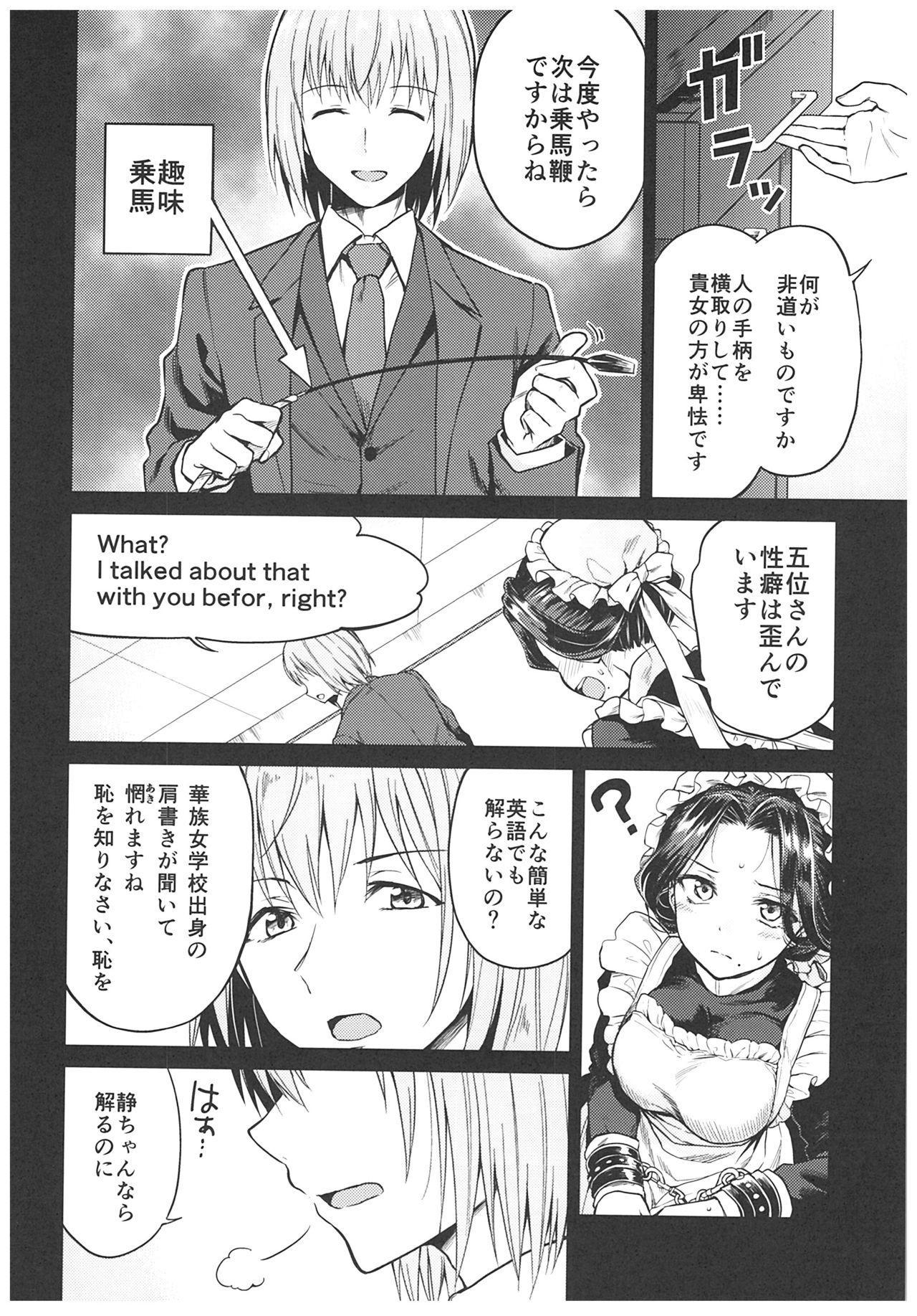 (C93) [Yoshino (Kikuduki Taro)] Haruhira Hakushaku-ke no Jijou ~Meiji Chuuki no Bu~ Soushuuhen 44