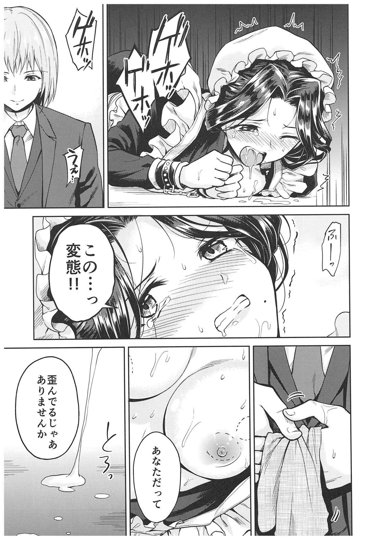 (C93) [Yoshino (Kikuduki Taro)] Haruhira Hakushaku-ke no Jijou ~Meiji Chuuki no Bu~ Soushuuhen 51