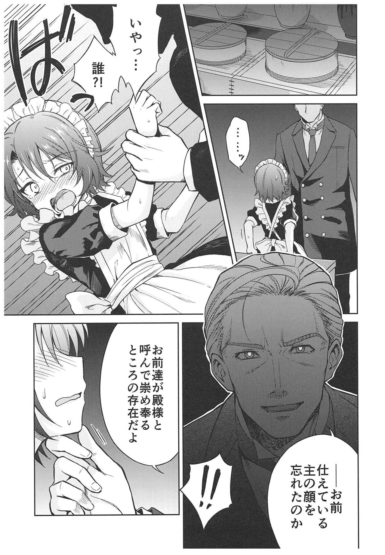 (C93) [Yoshino (Kikuduki Taro)] Haruhira Hakushaku-ke no Jijou ~Meiji Chuuki no Bu~ Soushuuhen 63