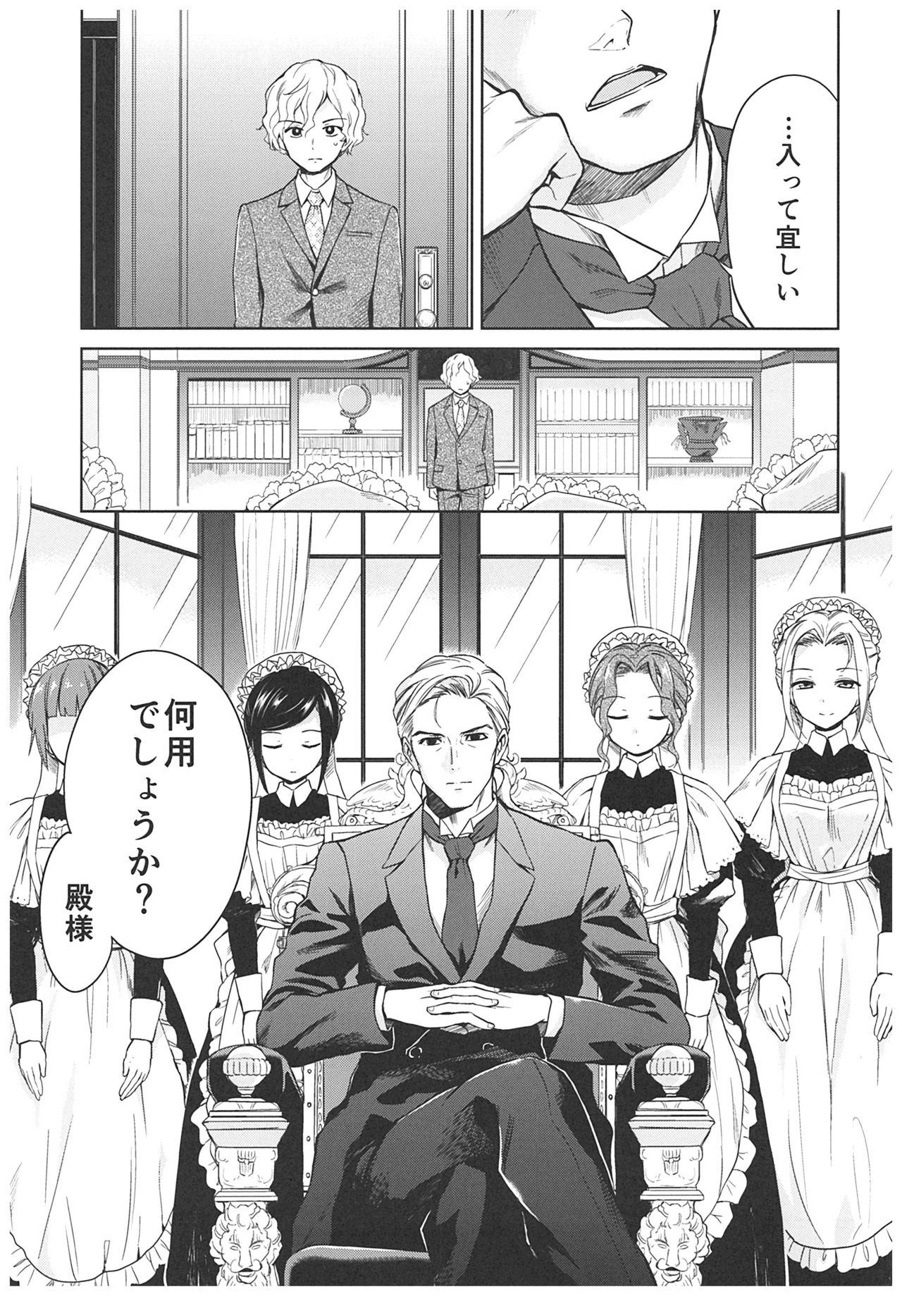 (C93) [Yoshino (Kikuduki Taro)] Haruhira Hakushaku-ke no Jijou ~Meiji Chuuki no Bu~ Soushuuhen 65