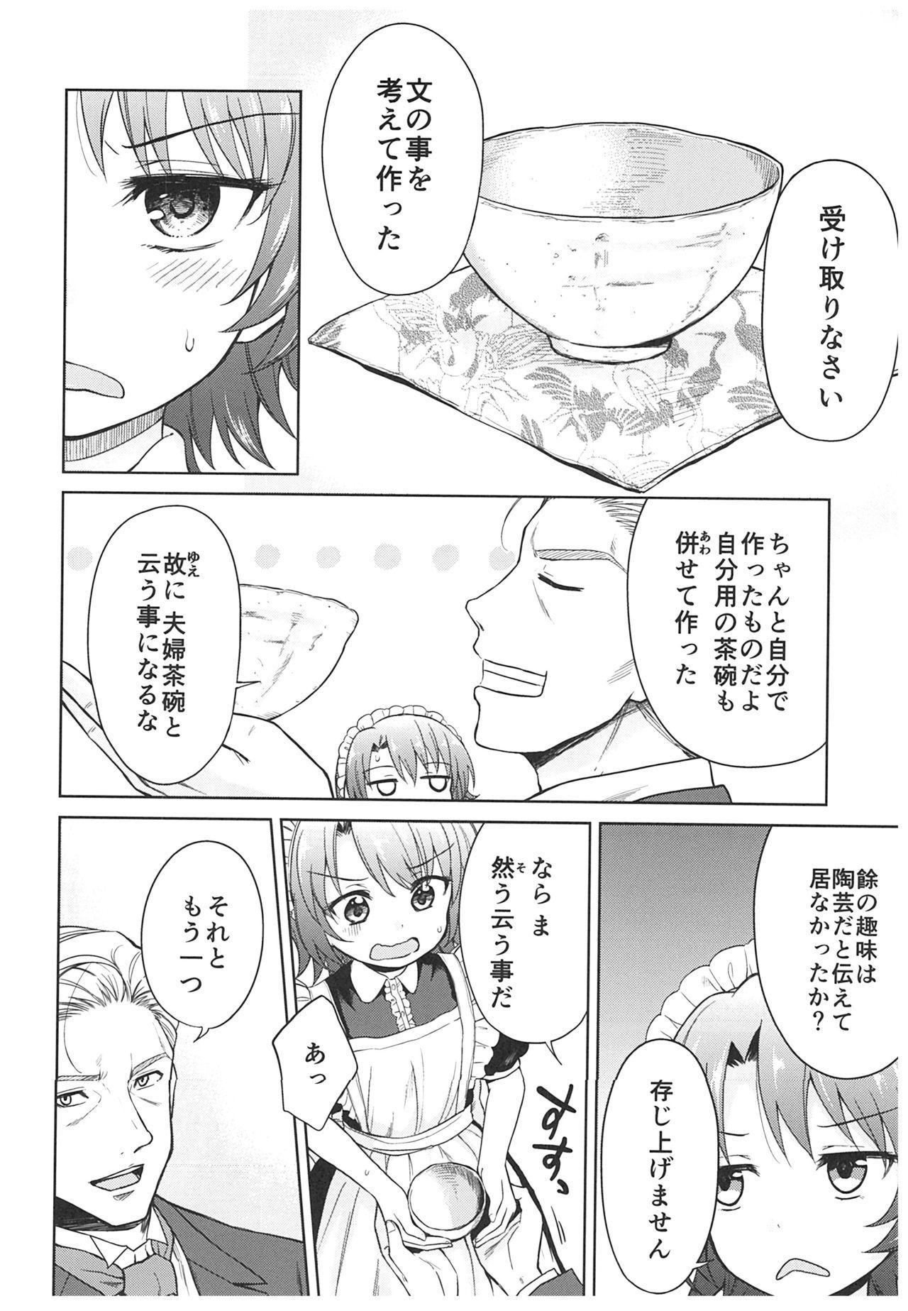 (C93) [Yoshino (Kikuduki Taro)] Haruhira Hakushaku-ke no Jijou ~Meiji Chuuki no Bu~ Soushuuhen 76
